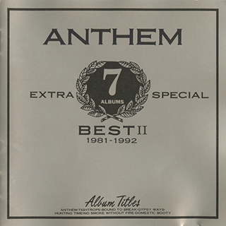 ANTHEM BEST2
