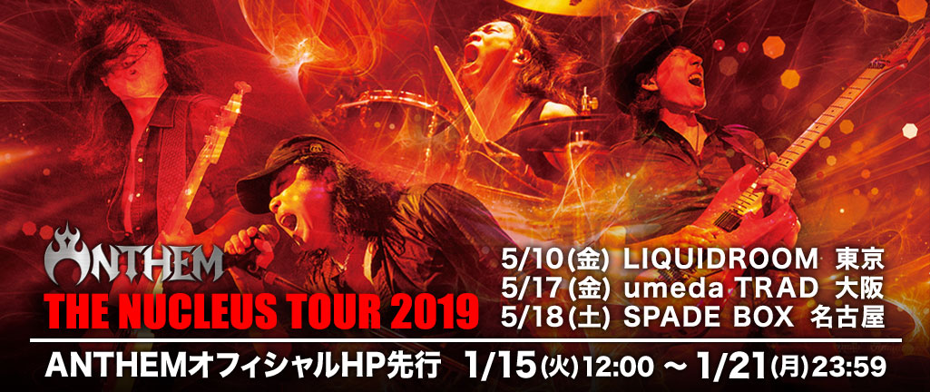 THE NUCLEUS TOUR 2019[大阪]