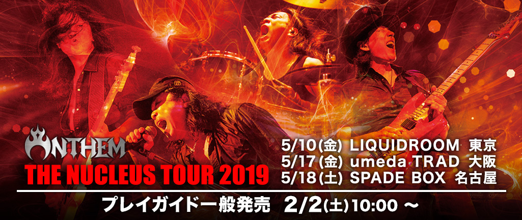 THE NUCLEUS TOUR 2019[東京]