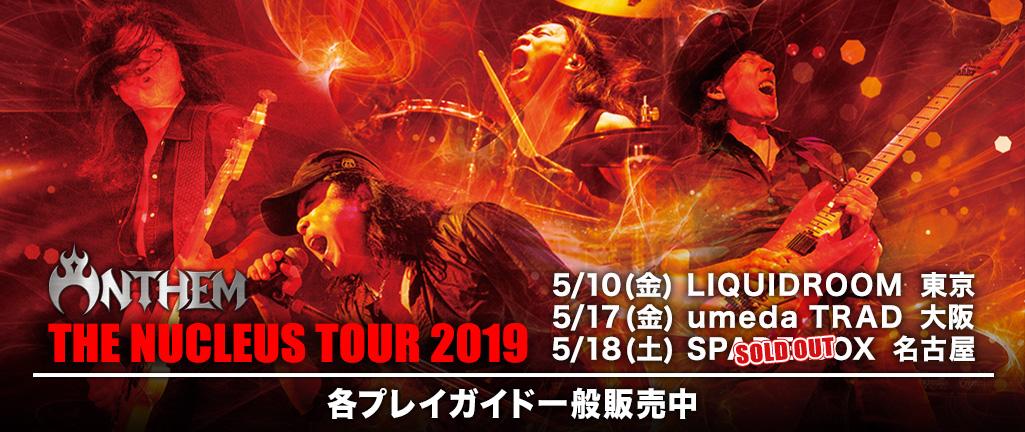 THE NUCLEUS TOUR 2019[大阪]