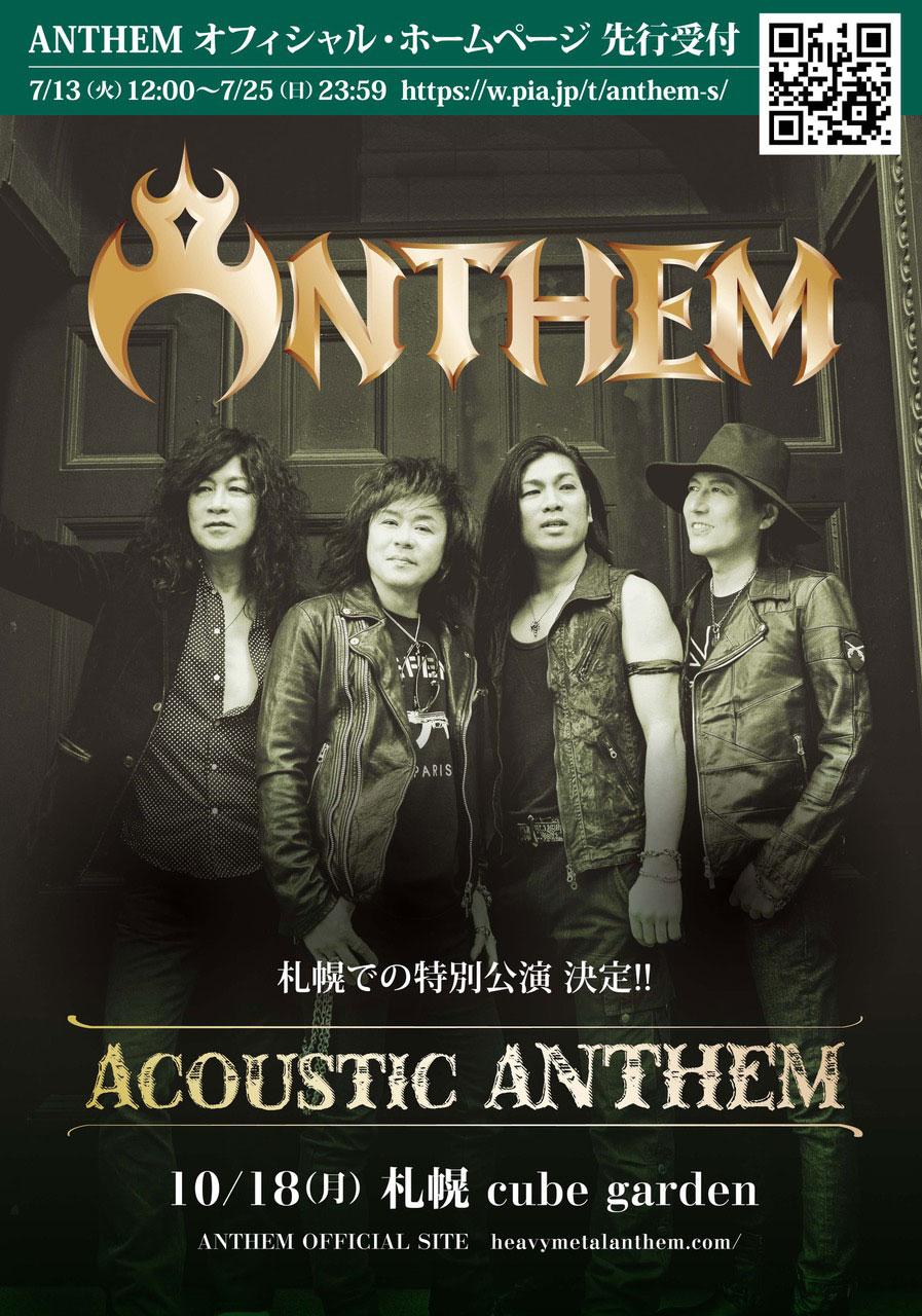 Acoustic ANTHEM [札幌]